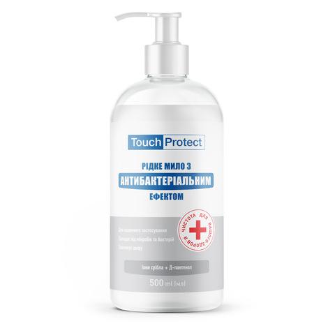 Рідке мило з антибактеріальним ефектом Іони срібла-Д-пантенол Touch Protect 500 мл (1)