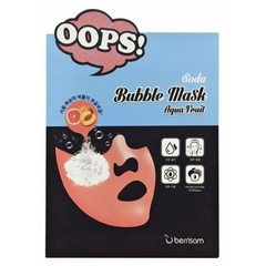 Тканевая маска пузырьковая для увлажнения 18 мл