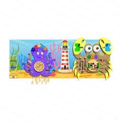 Набор-мини 2 «Морские обитатели»