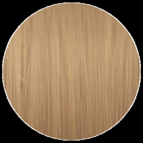 Wella Professional Illumina Color 9/7 (Очень светлый блонд коричневый) - Стойкая крем-краска для волос