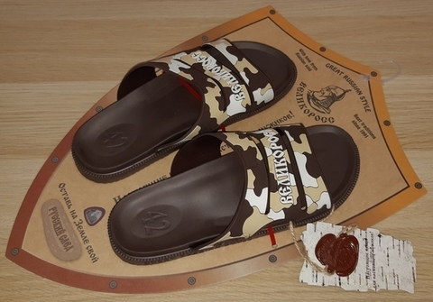 "VELIKOROSS slippers ""Russian trace"" Sand and Clay"