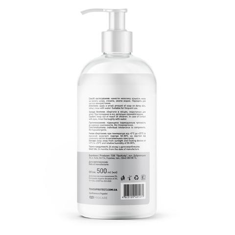 Рідке мило з антибактеріальним ефектом Іони срібла-Д-пантенол Touch Protect 500 мл (3)