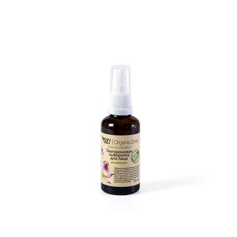 OZ! Гиалуроновая сыворотка для лица для сухой кожи (50 мл)