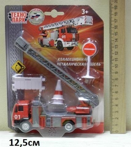 Машина мет. U1407А-3 Пожарная технопарк (СБ)