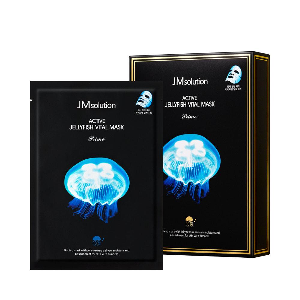 Набор ультратонких тканевых масок с экстрактом медузы ACTIVE JELLYFISH VITAL MASK PRIME