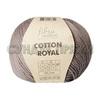 Пряжа Fibranatura Cotton Royal 18-725 (Кофейный)