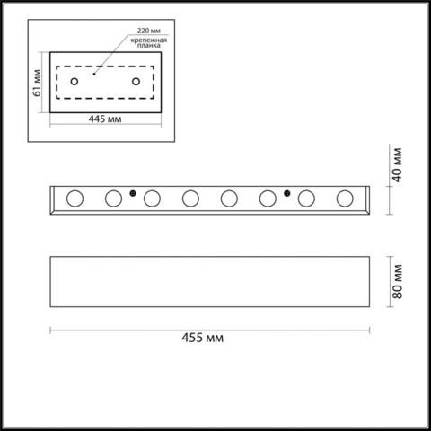 Настенный светильник 3893/16WL серии MAGNUM