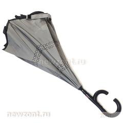 Зонт наоборот серый с черным верхом полуавтомат (откр)