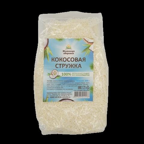 Кокосовая стружка ЖИТНИЦА ЗДОРОВЬЯ, 200 гр