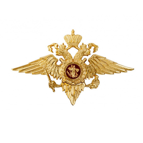 Эмблема на пилотку МВД малая металл.