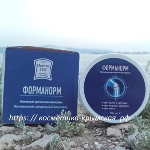 Крем нативный для тела «Форманорм»™Doctor Oil