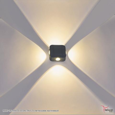 86007-9.2-004TL LED4*3W GY светильник настенный