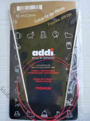 Спицы круговые ADDI LACE с удлинённым кончиком, № 2 80 см