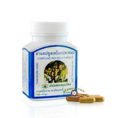 Капсулы противоаллергические Сиа Холли/Compaund Sea Holly Capsule Thanyaporn herbs
