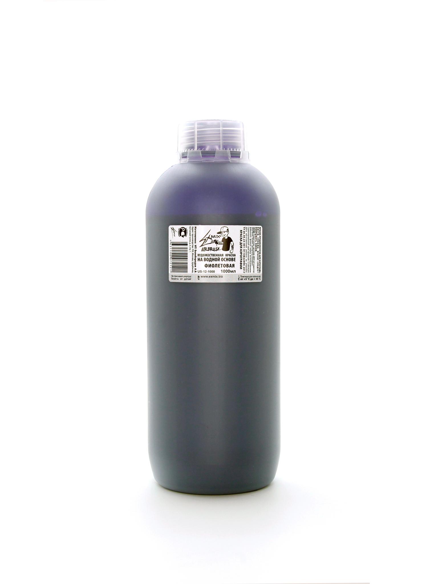 Интерьеры Краска укрывистая Exmix 12 Фиолетовый 1000 мл US-12-1000.jpg