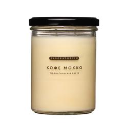 Ароматическая свеча (кофе мокко), 380 мл.