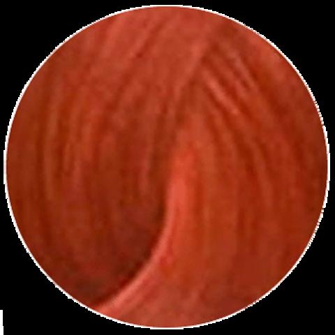 Goldwell Colorance ОMIX (микс-тон голубой оранж) - тонирующая крем-краска