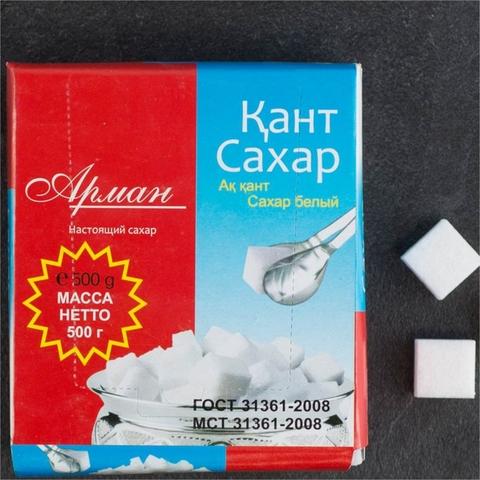 Сахар-рафинад АРМАН 500 гр КАЗАХСТАН