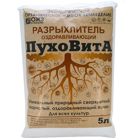 Разрыхлитель оздоравливающий ПухоВитА - 5 л
