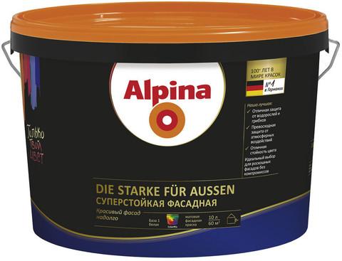 Alpina/Альпина Суперстойкая Фасадная акрилатная краска с добавлением силикона