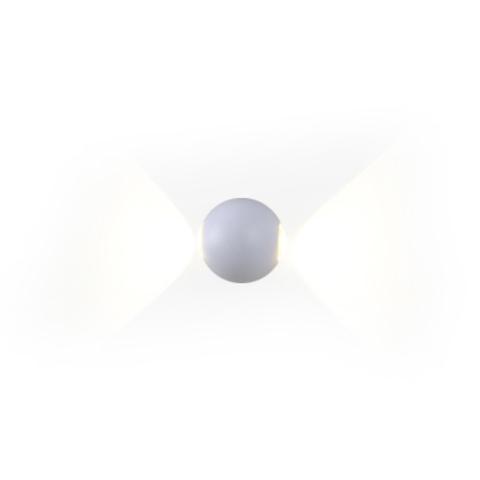 Настенный светильник копия 14 by Delta Light (белый , двойной)