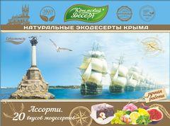 Крымский экодесерт «Севастополь»