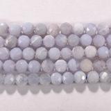 Нить бусин из агата голубого, фигурные, 4 мм (шар, граненые)