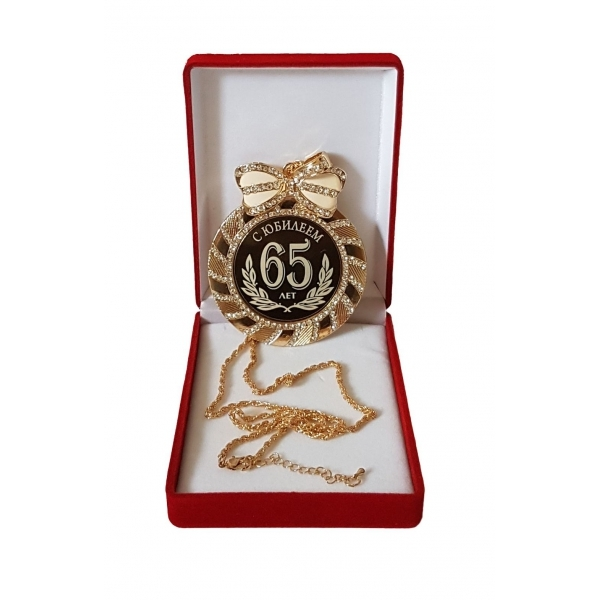 Медаль с Юбилеем 65 лет стразы
