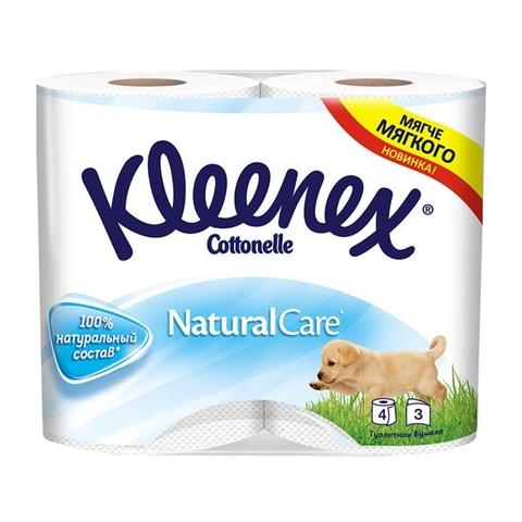 Бумага туалетная KLEENEX Natural 3 сл 4 р РОССИЯ