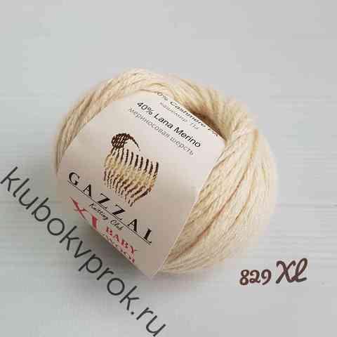 GAZZAL BABY WOOL XL 829, Молочный