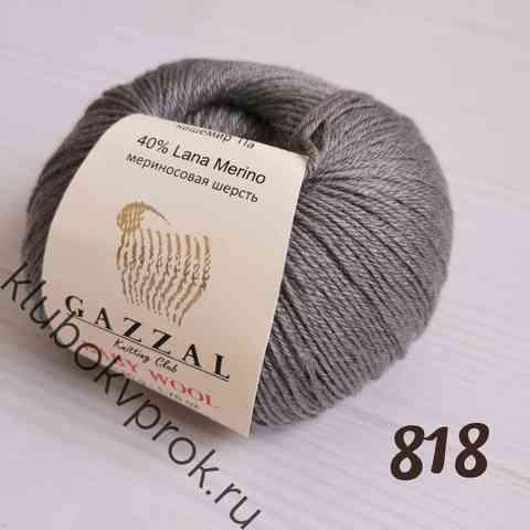 GAZZAL BABY WOOL 818, Серый