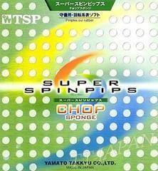 Короткие шипы TSP Super Spinpips Chop
