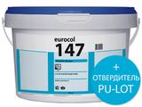 Forbo 147 Euromix 2K EPU 2К ПУ паркетный клей / 11,7 кг