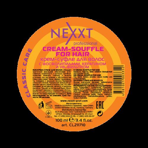 Крем-суфле для укладки волос, NEXXT, 100 мл