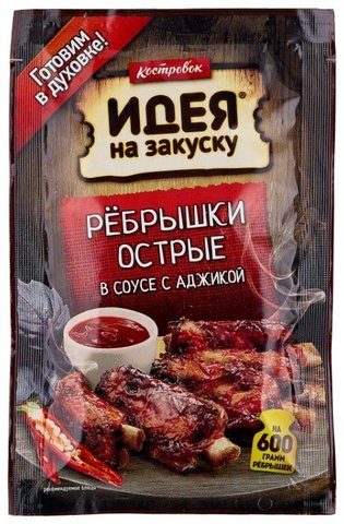 Соус для приготовления острых ребрышек с аджикой Костровок, 90г