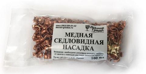 Насадка СПН-Докторская медная, 100 мл