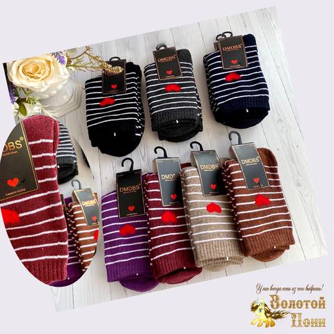 Носки махровые женские (36-41) 201025-В916