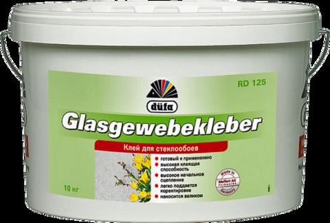 Dufa GLASGEWEBEKLEBER/Дюфа Гласгевебеклебер клей для стеклообоев