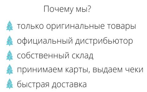 Искусственная сосна Санкт-Петербург 215 см зеленая