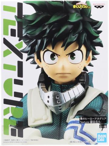 Фигурка My Hero Academia Izuku Midoriya