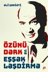 Özünüdərk və Eşşəkləşdirmə