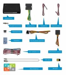 Спутниковая охранно-поисковая система ZONT ZTC-800 (2CAN+LIN  GSM  GPS/ГЛОНАСС)