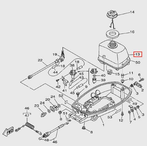 Топливный бак внутренний для лодочного мотора T5 Sea-PRO (7-13)