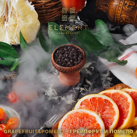 Табак Element (Земля) - Pomelo-Grapefruit (Помело-Грейпфрут) 200 г