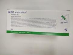 Устройство однократного применения BD Vacutainer Push Button для взятия крови: игла-бабочка в комплекте с люер адаптером (игла 21G x 0.75
