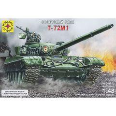 """Сборная модель """"Танк Т-72М1"""" 1:48"""