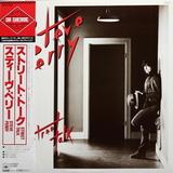 Steve Perry / Street Talk (LP)