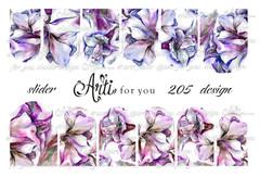 Слайдер наклейки Arti for you №205