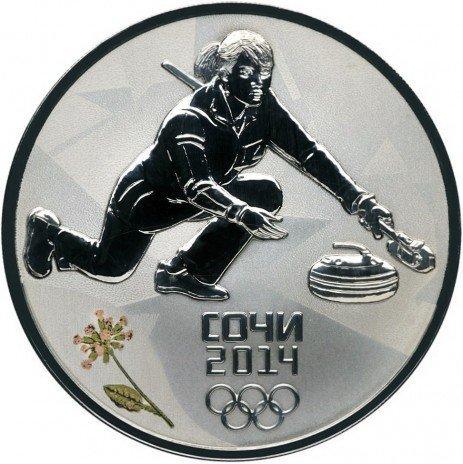3 рубля. Керлинг - Олимпийские зимние игры в Сочи. 2014 год