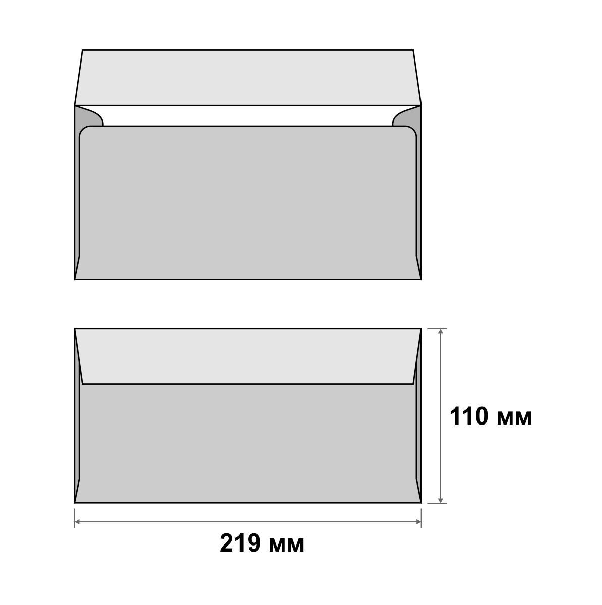 Упаковка для пластиковой подарочной карты в виде нестандартного конверта 219x110 мм